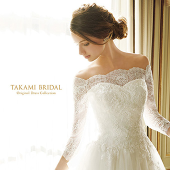 TAKAMI BRIDAL  Original Dress Collection 2017