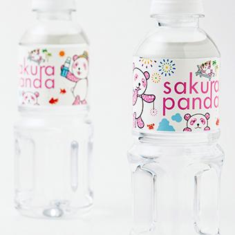 さくらパンダ ペットボトル天然水