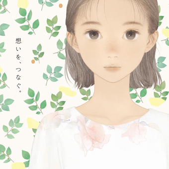 大丸松坂屋 夏の贈り物 2019