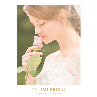 TAKAMI BRIDAL Original Dress Collection 2018