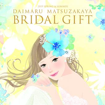 DAIMARU MATSUZAKAYA BRIDAL GIFT 2019/SS